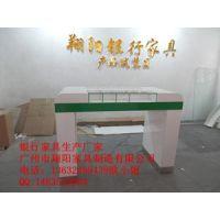 翔阳银行系统办公家具XY-085双面填单台