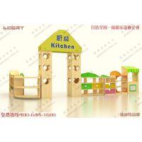 供应吉林幼儿园玩具柜 储物柜 儿童置物柜 幼儿园配套设施 造型玩具柜 沈阳金色童年厂家澳尔特品牌