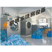 供应太原洗衣店新型设备和不伤手洗衣材料