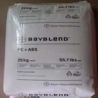 湖州绍兴 PC 德国拜耳 6557中粘度 易脱模 阻燃V-0 注塑级 合同代理商 价格