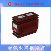 上海供应LZZBJ12-10A,B,C型电流互感器