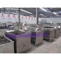 厂家直销数控式青叶菜漂烫机,小型漂烫锅