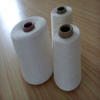 山东浩纺涡流纺涤纶纱21支32支40支现货供应