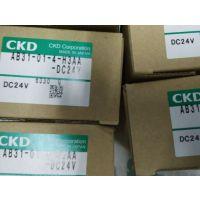 供应CKD 电磁阀 直动式 先导式 气控式 AB31-01-4-H3AA