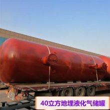 海口市热卖菏锅10立方液化气残液罐