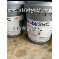 批发商供应Mobilgear SHC XMP220,美孚SHC XMP220合成齿轮油