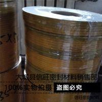 信旺密封专业生产加工 石墨带 石墨制品