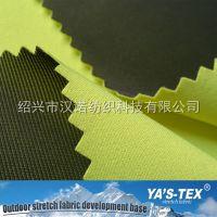荧光黄涤纶四面弹贴TPU膜复合特立可得 防水透气面料