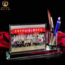 南昌俱乐部联谊会纪念品,篮球俱乐部成立十周年礼品,聚会礼品定制