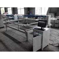 批发灵寿县精梭牌电脑绗缝机多少钱 直销js-a7做花被子机器