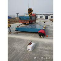 12米工地用地磅,3x12米100吨地磅秤专卖(三合)