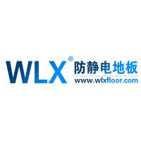陕西架空活动地板 厂家供应 价格实惠 未来星PVC防静电地板厂家
