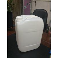 塑料桶加厚20升化工桶塑料桶方桶20L斤食品级带盖储水桶油