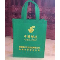 西安无纺布袋子供应可定制logo