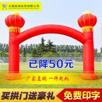 【昆明气模生产商】昆明气模批发 云南气模厂家