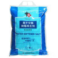 软化水专用盐离子交换树脂用还原剂
