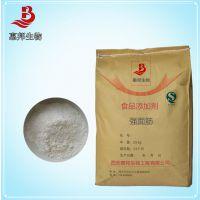 面粉、面条改良剂添加剂 强面精价格 饺子皮增筋剂 强面筋生产厂家