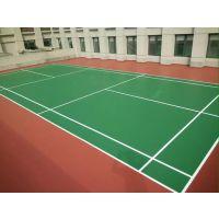博儒硅pu球场施工|硅PU厂家|室外球场建设造价多少钱每平方