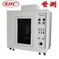 广州世测(SHC)漏电装置试验机/漏电起痕测试仪/高压起痕试验装置