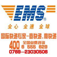 航空货运,航空货运安全,货物安全,准时到达0769-23030506