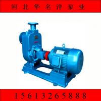 供应65ZW25-40自吸污水泵 自吸无堵塞排污泵 切割泵|华名洋泵业