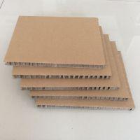 青岛义合益包装瓦楞纸芯蜂窝纸板