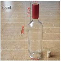 葡萄酒瓶,500毫升葡萄酒瓶,750毫升葡萄酒瓶,墨绿色葡萄酒瓶,咖啡色葡萄酒瓶