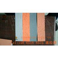 外墙软瓷砖 柔性饰面砖的装修优点