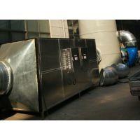 西安沥青废气处理设备厂家