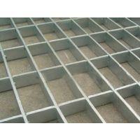 供应黑龙江佳木斯钢格板|镀锌钢格板|盘梯踏步板|平台沟盖|电厂踏步板|水厂用踏步15324396626