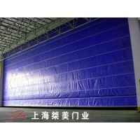 供应上海萨都奇门业供应全透明快速门.全不锈钢高速门