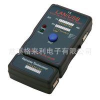 KD-001网线测试仪 多功能USB网络电话测线仪 USB测线器 测试仪