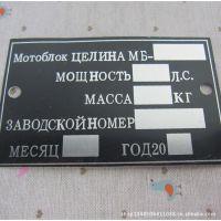 厂家直销各种标牌 汽车标牌 茶业标牌 安全标志牌 pvc标牌制作