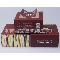 【热销推荐】手提西点包装盒定做 六寸蛋糕盒包装盒量大从优
