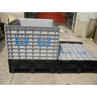 上海大型塑料物流箱生产厂家