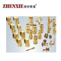 【专业品质】供应优质精品黄铜管件 空调黄铜管件