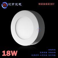 提供全球新款LED灯具照明 厂家直销 6W 12W 18W明装LED面板灯BR12