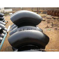 供应钢制对接弯头/焊接弯头/Q235/无缝弯头/冲压弯头/碳钢弯头