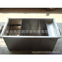 【厂家直销】欧朗供应小型家用隔油器 食堂厨房废水油脂分离器
