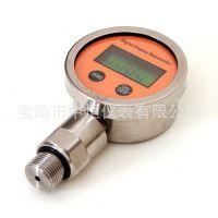 数字数显压力表,陶瓷、不绣钢隔膜压力表 仪器仪表 数显压力表