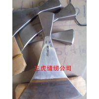 香港进口裁皮刀周发记牌做整皮衣服专用快刀