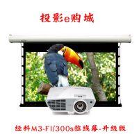 经科JK投影幕 M3-FI/300s第三代高清电动幕布100寸16:9 80寸现货