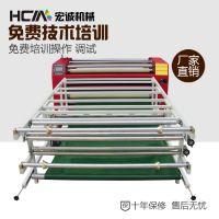 1-6米每分高速度滚筒热转印机裁片印花机