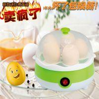 智器多功能煮蛋器全不锈钢 蒸蛋器煮蛋机自动断电 优惠特价