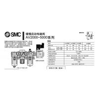 龙岩SMC 一级代理 现货减压阀 AV5000-F10-5G 福州欧迅