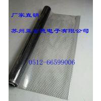 常州PVC门帘网格帘 软帘防静电透明帘 0.5MM黑色带网格防静电帘