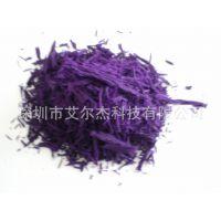 供应蜡烛颜料/色粉色精/有机颜料/荧光紫