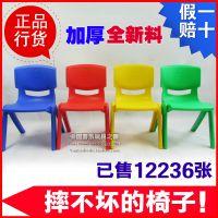 全新PE塑料幼儿园加厚椅儿童椅子靠背椅 婴儿宝宝座椅餐椅小凳椅