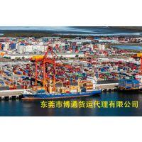 东莞长安中港运输(博通货运15818368941)香港专线