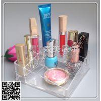 亚克力口红展示架,高端化妆品透明展示托架,有机玻璃制品生产商